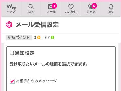wakuwaku-kidoku-kieru-5