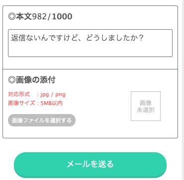 wakuwaku-kidoku-kieru-6