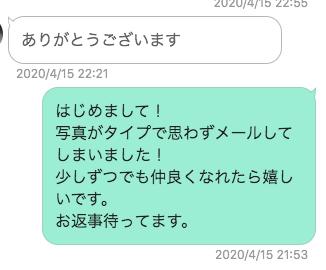 wakuwaku-kidoku-kieru-8