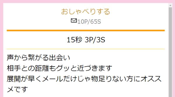 wakuwaku-web-6