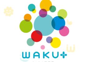 ワクワクメールの姉妹SNSサイト・WAKU+の機能と特徴は?