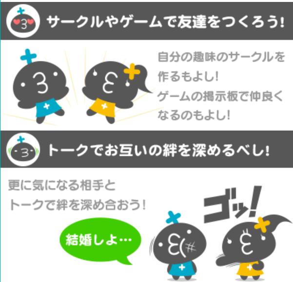 wakuwakumail-sns2