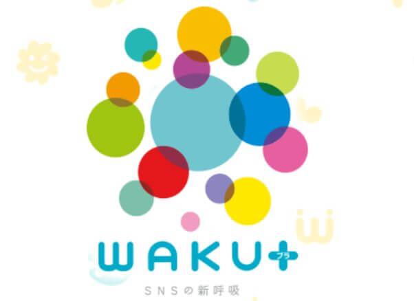 wakuwakumail-sns7
