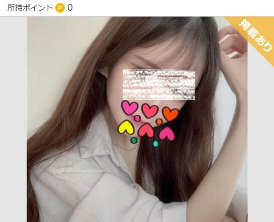happymail-oosaka-10