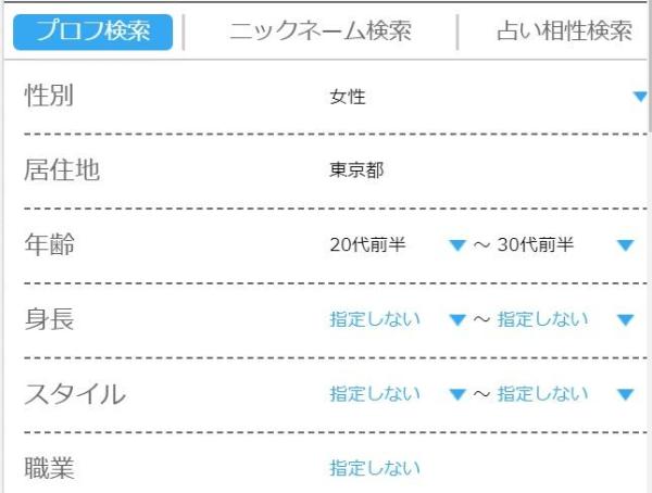 happymail-tokyo-10