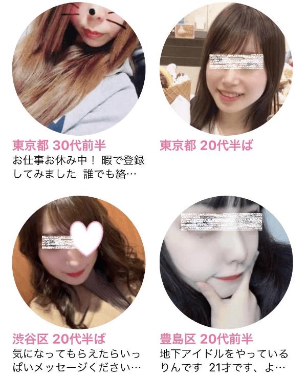 happymail-tokyo-6