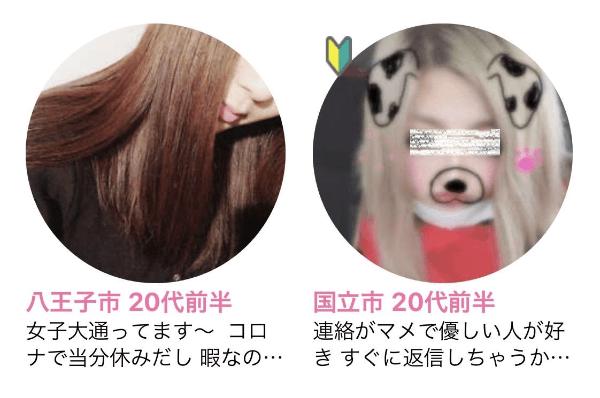 happymail-tokyo-9