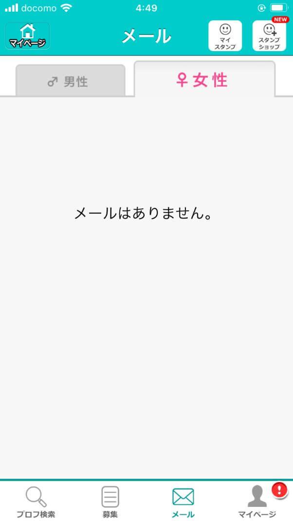 ikukuru-juusyohenkou3