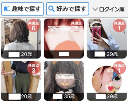 ikukuru-online-hyouji-3