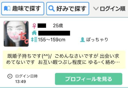 ikukuru-online-hyouji-4
