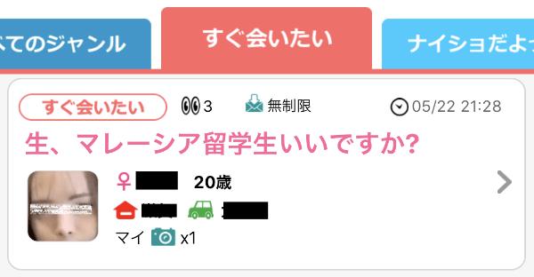 ikukuru-tokyo-10