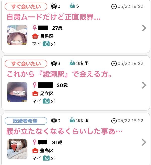 ikukuru-tokyo-4