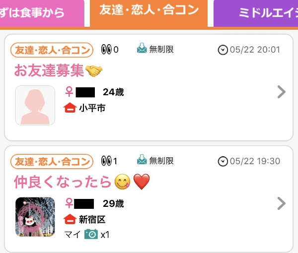 ikukuru-tokyo-9