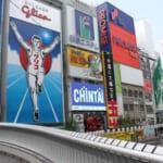 Osaka Japan 5 Meetup Spots Recommendations