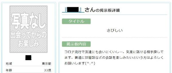 pcmax-tokyo-8