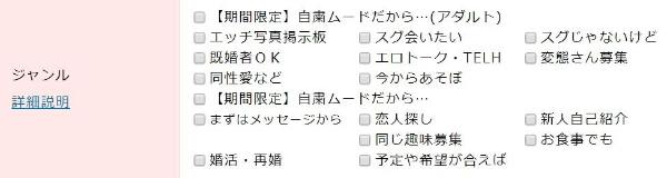 pcmax-tokyo-9