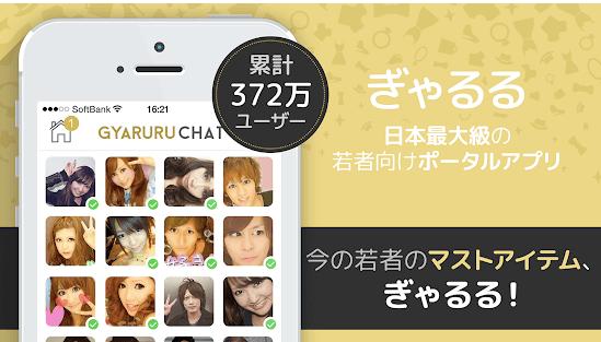 sefure-keijiban10