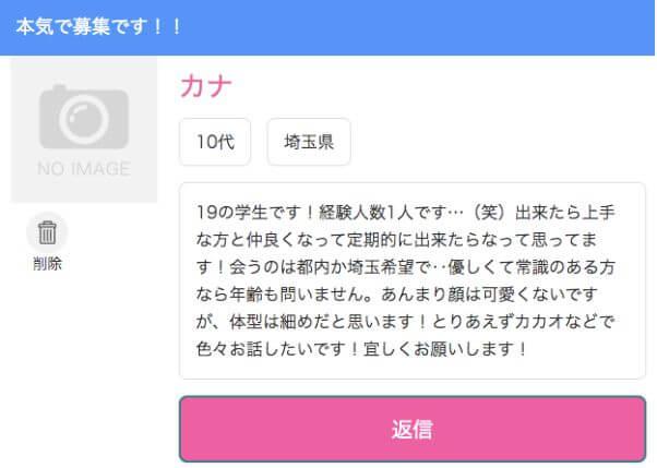 sefure-keijiban12