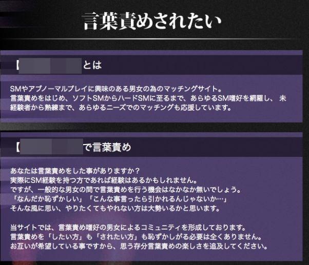 sefure-keijiban5