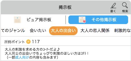 shirouto-sefure12