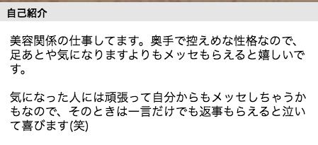 shirouto-sefure4