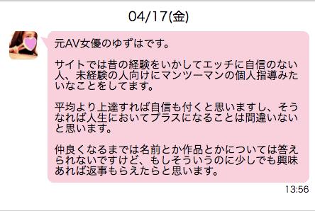 shirouto-sefure9