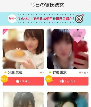 yahoo-partner-kyouno-kanojo