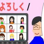 パパ活で稼ぐ女性11人と対談 | 素朴な疑問Q&A