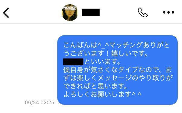 deaikei-sex4
