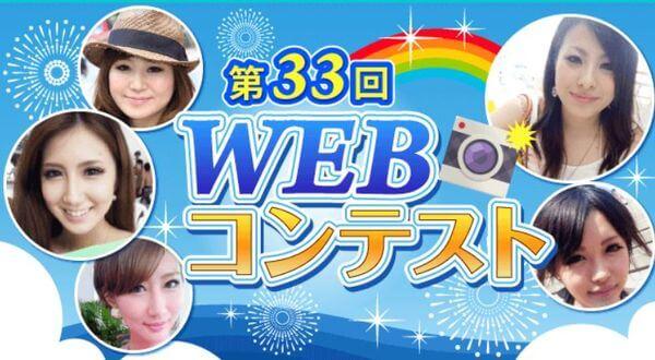 ikukuru-web-con-33