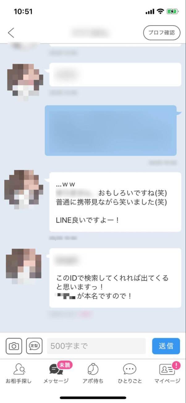 twitter-sefure2