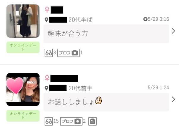 wakuwakumail-oosaka10