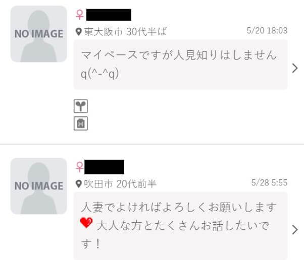 wakuwakumail-oosaka9