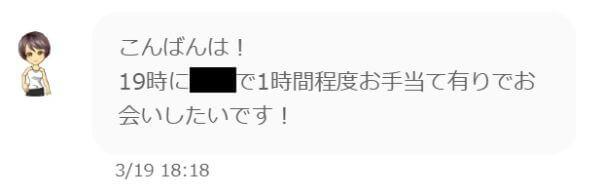 wakuwakumail-tokyo1