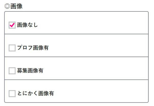 wakuwakumail-tokyo7