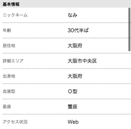 prof-kensaku-10