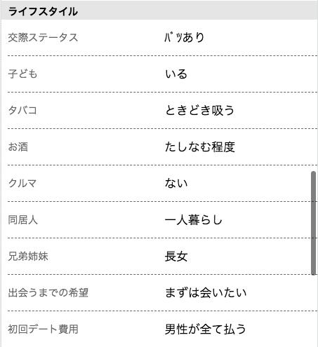 prof-kensaku-12