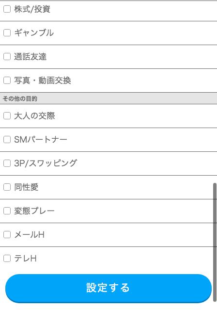 prof-kensaku-2