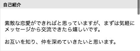 prof-kensaku-8