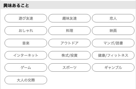 prof-kensaku-9