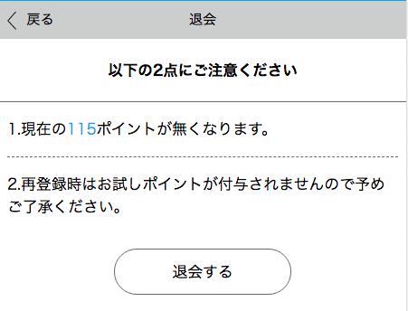 taikaigo-2