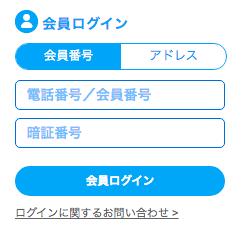 taikaigo-5