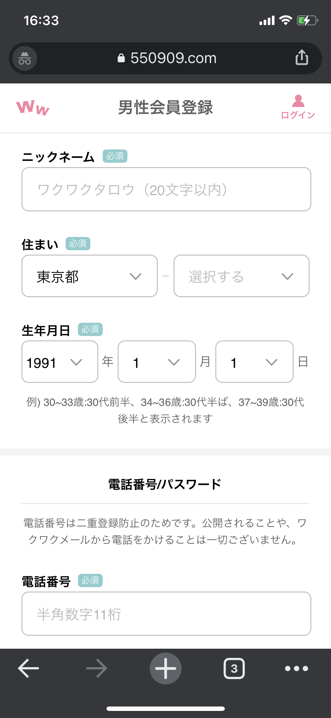 IMG_ABF1D9F4C6EB-1