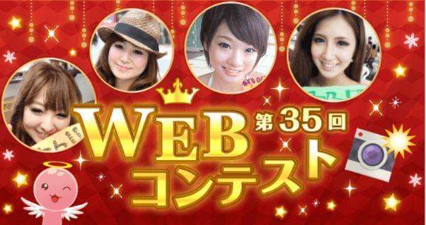 webon35
