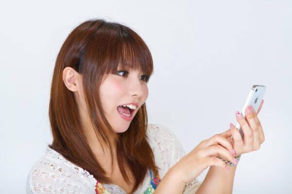 happymail-koikatsu-tsukaeru3