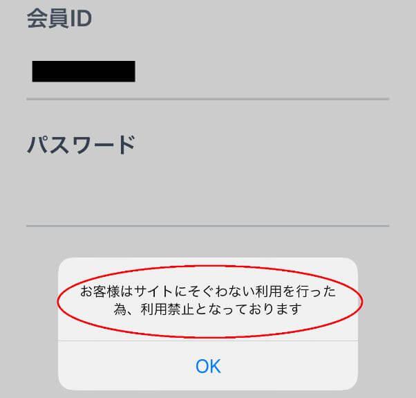 jmail-error4