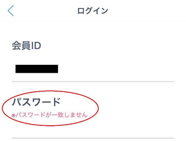 jmail-error7