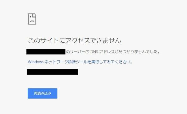 jmail-error8