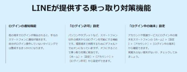 jmail-line3
