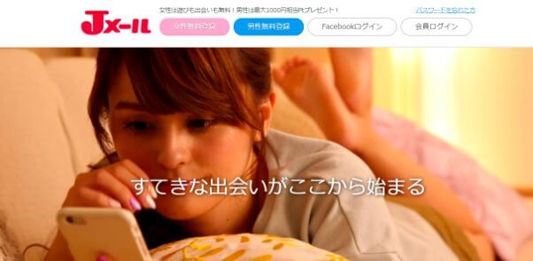 jmail-line5
